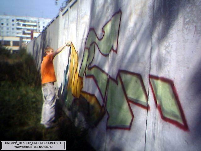 http://omsk-style.narod.ru/graf/bombing/013.jpg