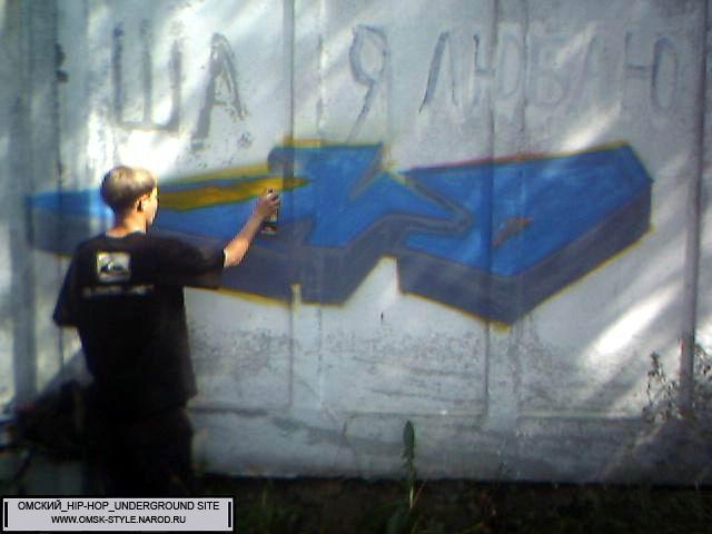 http://omsk-style.narod.ru/graf/bombing/07.jpg