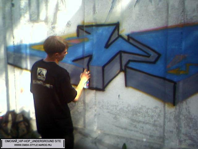http://omsk-style.narod.ru/graf/bombing/09.jpg