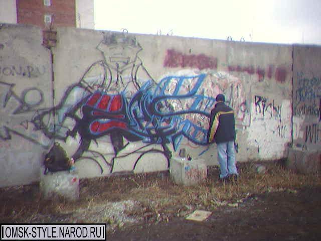 http://omsk-style.narod.ru/graf/bombing2/02.JPG
