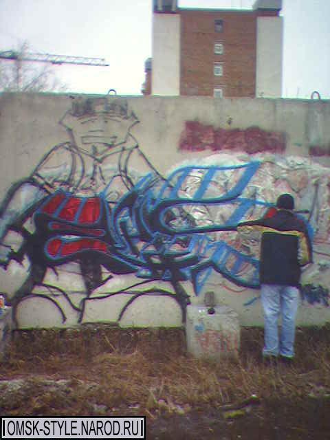 http://omsk-style.narod.ru/graf/bombing2/04.JPG