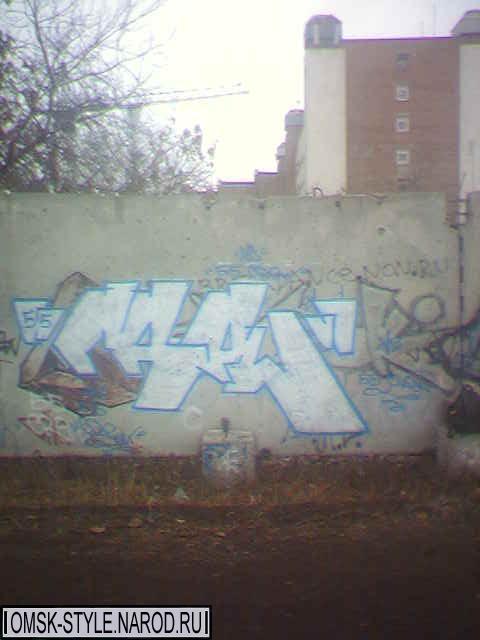 http://omsk-style.narod.ru/graf/bombing2/07.JPG