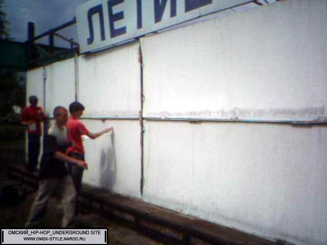 http://omsk-style.narod.ru/graf/na_zakaz1/2.jpg