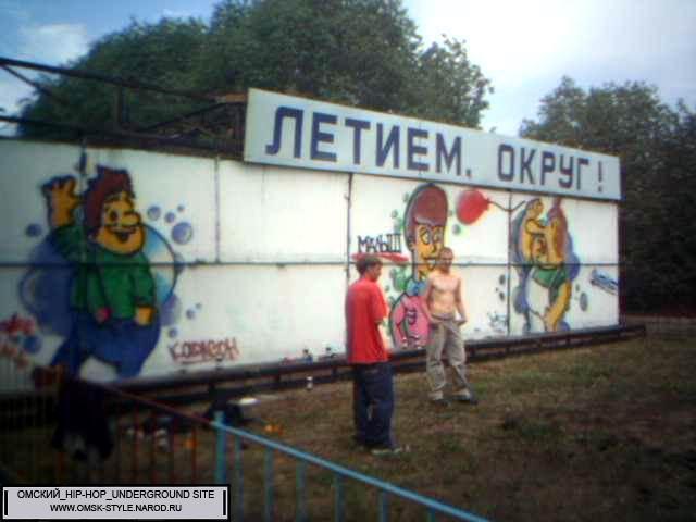 http://omsk-style.narod.ru/graf/na_zakaz1/24.jpg
