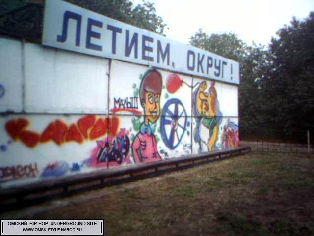 http://omsk-style.narod.ru/graf/na_zakaz1/29.jpg