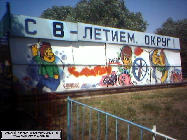http://omsk-style.narod.ru/graf/na_zakaz1/30.jpg