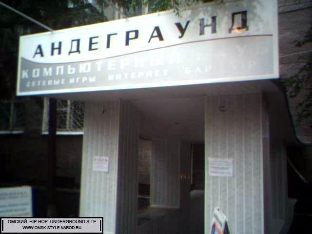http://omsk-style.narod.ru/graf/na_zakaz2/014.jpg