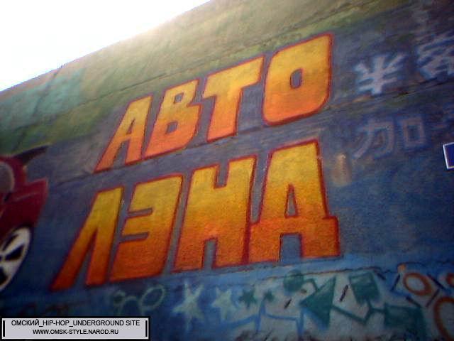 http://omsk-style.narod.ru/graf/na_zakaz3/022.jpg