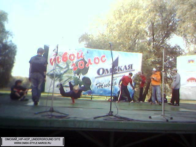http://omsk-style.narod.ru/sxodki/festival24/01.jpg