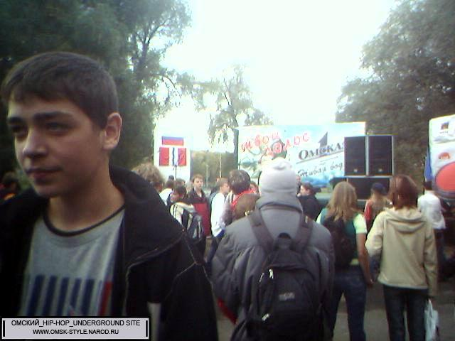 http://omsk-style.narod.ru/sxodki/festival24/012.jpg