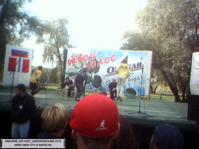 http://omsk-style.narod.ru/sxodki/festival24/013.jpg