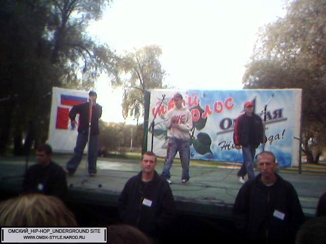 http://omsk-style.narod.ru/sxodki/festival24/016.jpg