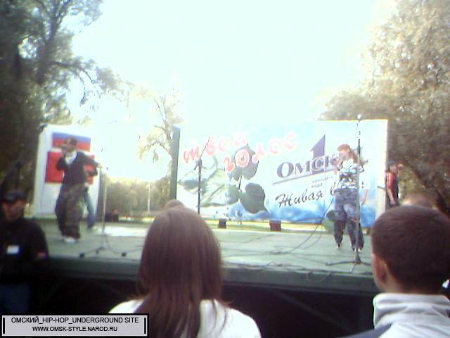 http://omsk-style.narod.ru/sxodki/festival24/018.jpg