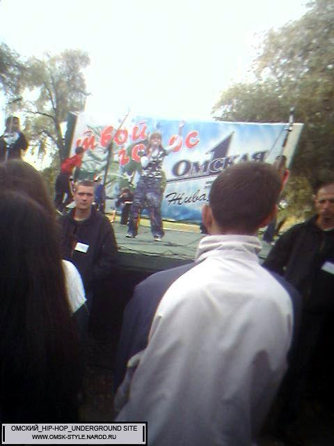 http://omsk-style.narod.ru/sxodki/festival24/019.jpg