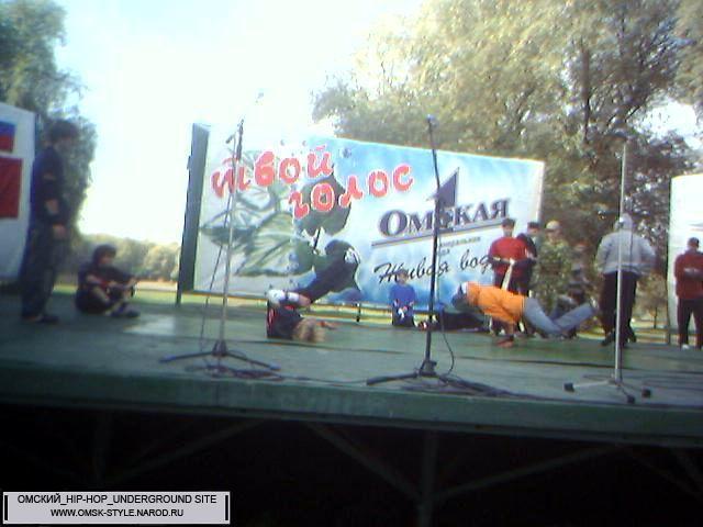 http://omsk-style.narod.ru/sxodki/festival24/02.jpg