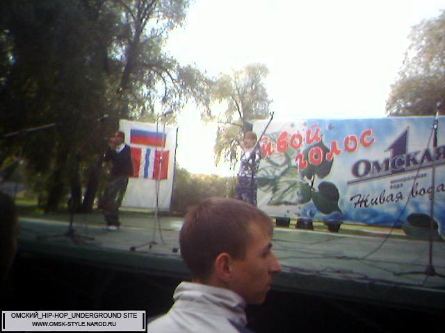http://omsk-style.narod.ru/sxodki/festival24/021.jpg