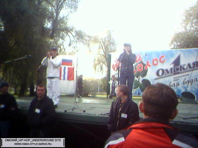 http://omsk-style.narod.ru/sxodki/festival24/022.jpg
