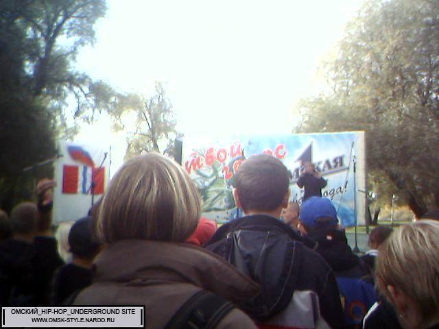 http://omsk-style.narod.ru/sxodki/festival24/024.jpg