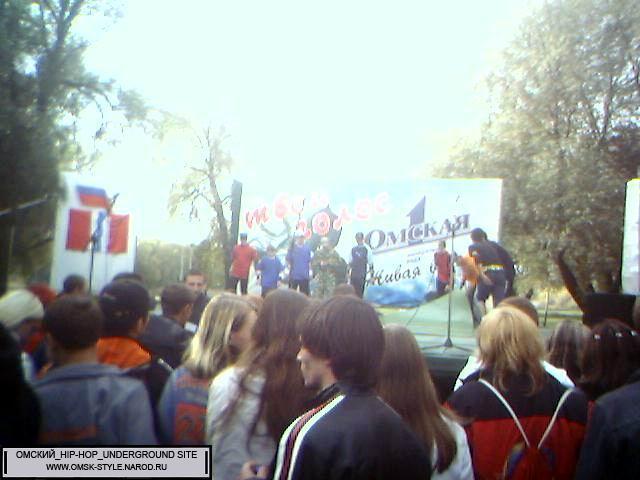 http://omsk-style.narod.ru/sxodki/festival24/029.jpg