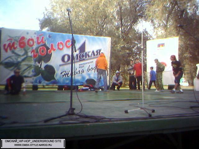 http://omsk-style.narod.ru/sxodki/festival24/03.jpg