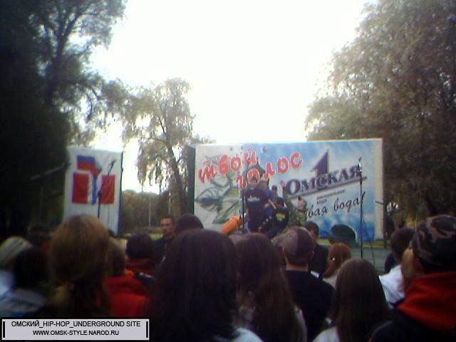 http://omsk-style.narod.ru/sxodki/festival24/031.jpg