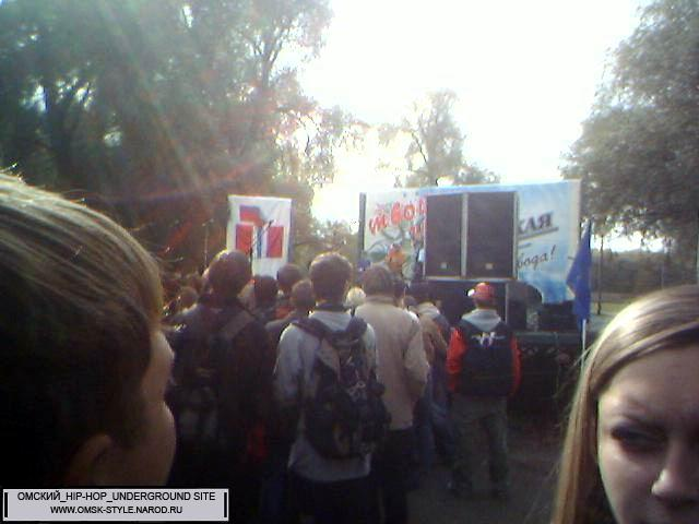 http://omsk-style.narod.ru/sxodki/festival24/032.jpg