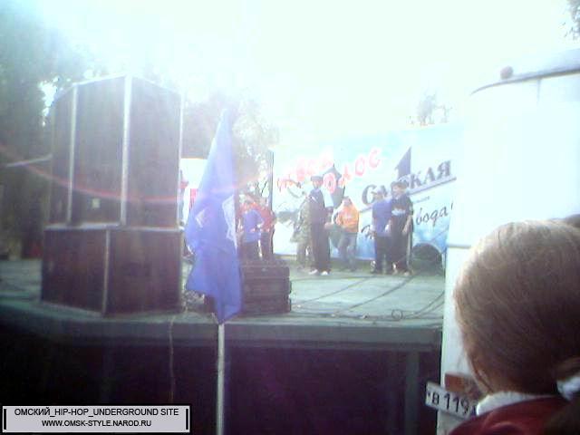 http://omsk-style.narod.ru/sxodki/festival24/033.jpg