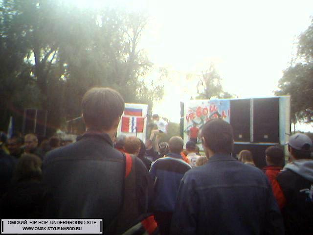 http://omsk-style.narod.ru/sxodki/festival24/035.jpg