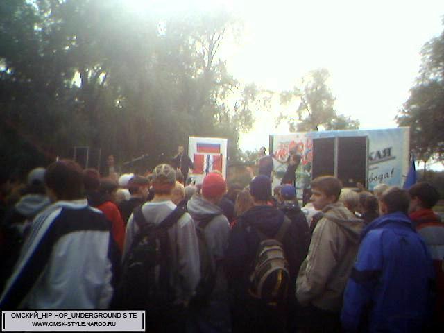 http://omsk-style.narod.ru/sxodki/festival24/036.jpg