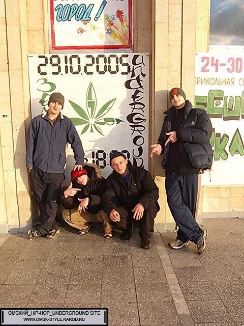 http://omsk-style.narod.ru/sxodki/gup29_10_05/02.JPG