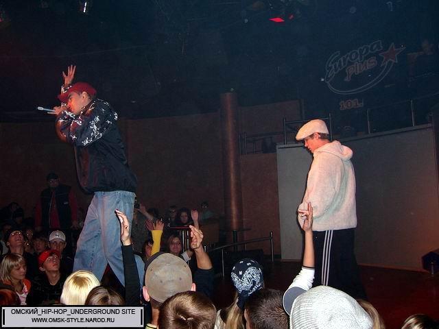 http://omsk-style.narod.ru/sxodki/hiphop_szn_2005/014.JPG