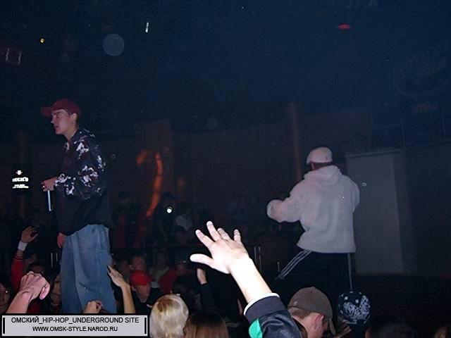 http://omsk-style.narod.ru/sxodki/hiphop_szn_2005/016.JPG
