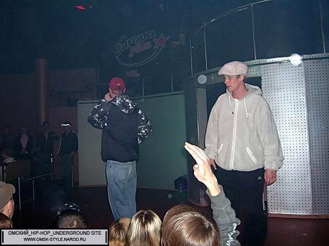 http://omsk-style.narod.ru/sxodki/hiphop_szn_2005/017.JPG