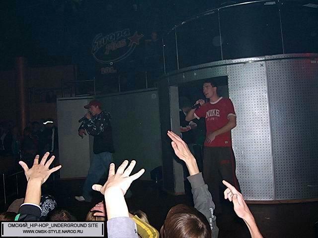 http://omsk-style.narod.ru/sxodki/hiphop_szn_2005/018.JPG