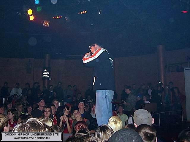 http://omsk-style.narod.ru/sxodki/hiphop_szn_2005/019.JPG