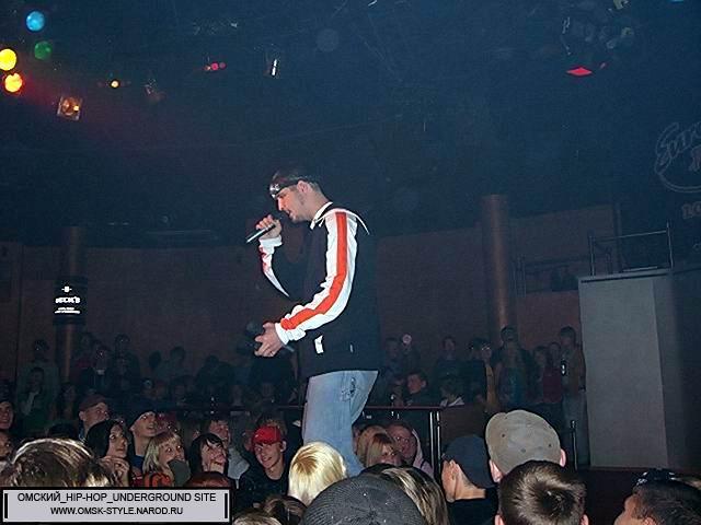 http://omsk-style.narod.ru/sxodki/hiphop_szn_2005/021.JPG