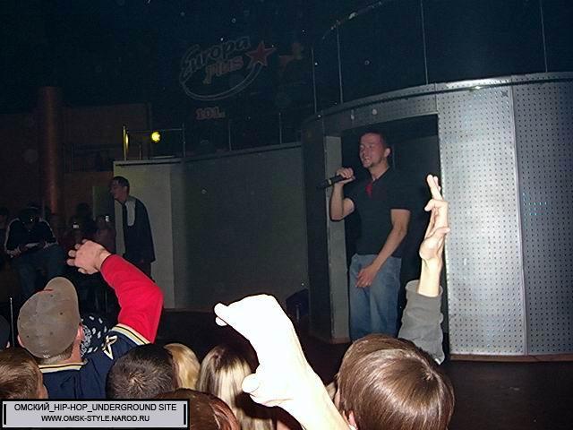 http://omsk-style.narod.ru/sxodki/hiphop_szn_2005/025.JPG