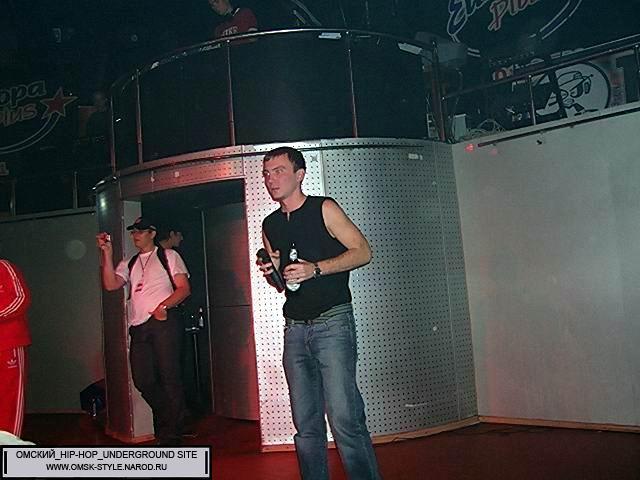 http://omsk-style.narod.ru/sxodki/hiphop_szn_2005/028.JPG