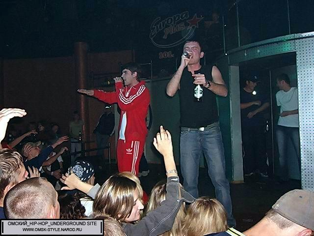 http://omsk-style.narod.ru/sxodki/hiphop_szn_2005/029.JPG