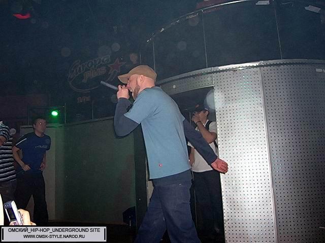 http://omsk-style.narod.ru/sxodki/hiphop_szn_2005/031.JPG