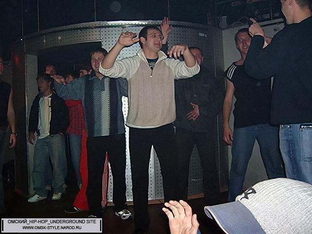 http://omsk-style.narod.ru/sxodki/hiphop_szn_2005/035.JPG