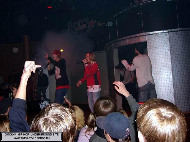 http://omsk-style.narod.ru/sxodki/hiphop_szn_2005/07.jpg