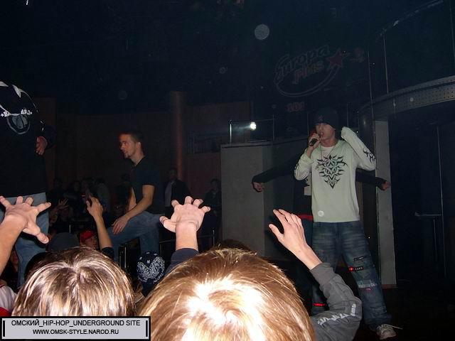http://omsk-style.narod.ru/sxodki/hiphop_szn_2005/08.JPG