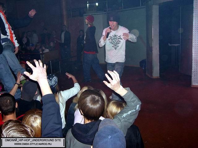 http://omsk-style.narod.ru/sxodki/hiphop_szn_2005/09.JPG