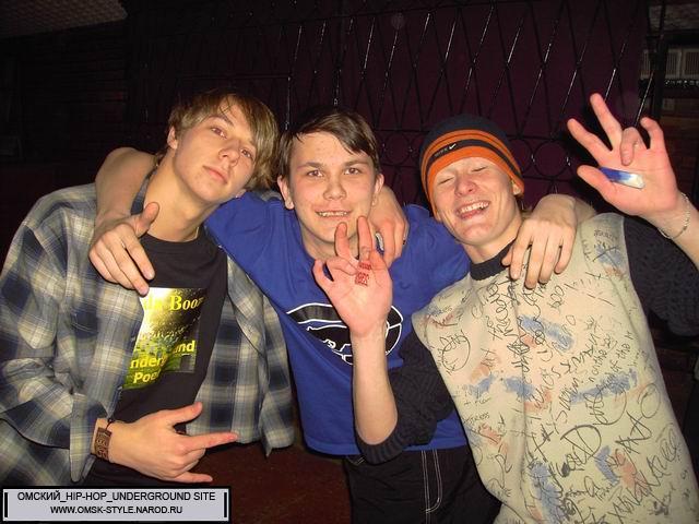 http://omsk-style.narod.ru/sxodki/underground_09_12_05/01.JPG