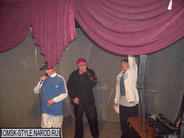 http://omsk-style.narod.ru/sxodki/underground_24_12_05/08.JPG