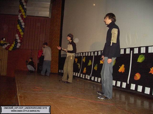 http://omsk-style.narod.ru/sxodki/zatiche_pered_boem/012.JPG