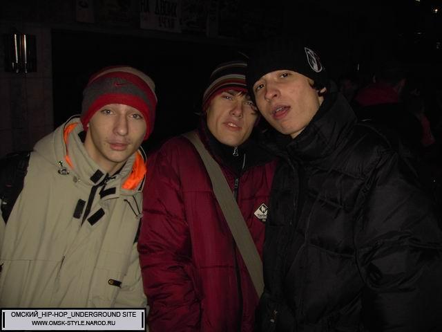 http://omsk-style.narod.ru/sxodki/zatiche_pered_boem/02.JPG